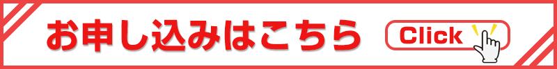 moushikomi_2